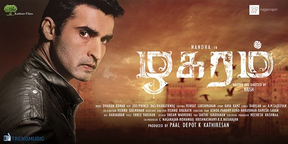 Zhagaram Tamil Movie Official Trailer