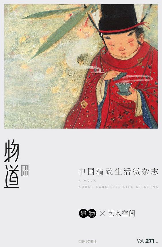 物道 | 她画的中国龙,点了眼睛就有了人的温度