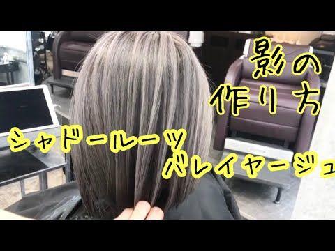 ボード Hair Cut のピン