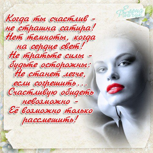 Lyubov Na Otkrytkah So Smyslom Phrase Movie Posters Poster