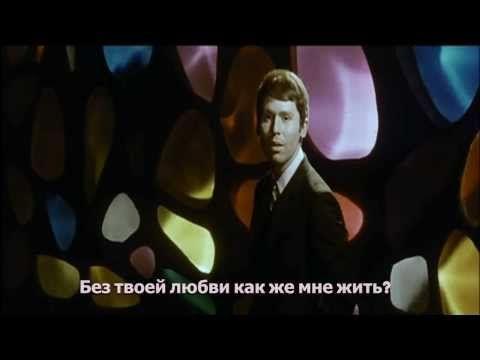 Raphael Perevod Pesni Iz K F Angel 1969 God El Angel Corazon Corazon Playlist Incoming Call Screenshot Pandora Screenshot