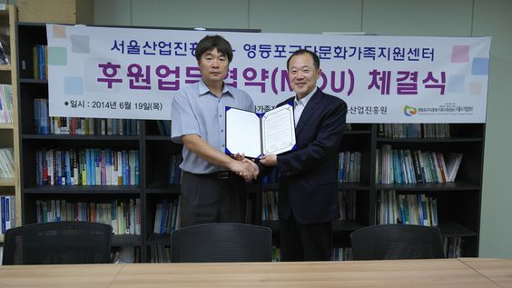 http://danurilove.blog.me/220035860829 SBA와 서울시 다문화 거점센터가 물품협약 MOU를 체결하였습니다. 다누리기업의 자발적 기부를 바탕으로 이루어진 이번 기부! 그 가치가 남다르네요~