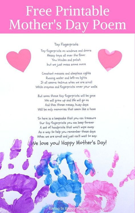 Handmade Mother S Day Gifts From Kids Are The Ones Mom Will Treasure Forever Free Printable Tiny Fingerp Mothers Day Poems Happy Mothers Day Poem Mother Poems