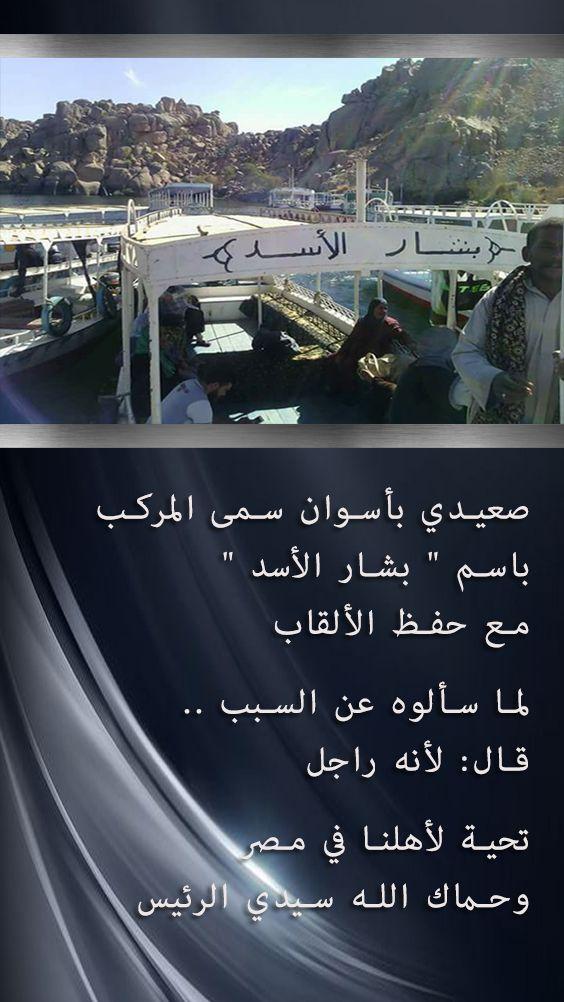 جمهورية مصر العربية Screenshots Weather Screenshot Desktop Screenshot