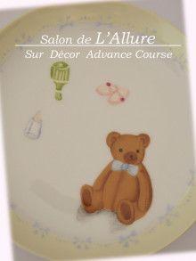 *シュールデコール* アドバンスクラス♡テディベア|シルクフラワー&シュールデコール&ポーセラーツ名古屋教室『Salon de L'Allure』