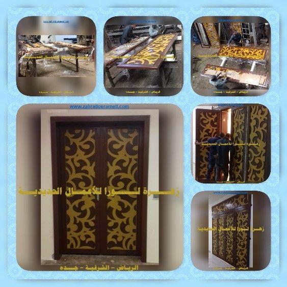 تم الانتهاء من تصنيع وتركيب ابواب حديد ليزر لمشروع شمال الرياض تم تسليمها في الموعد المحدد ولله الحمد والمنة Decor Home Decor Frame