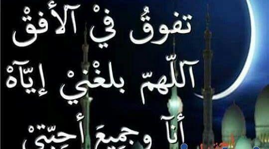 حديث شريف عن فضل شهر رمضان موقع فكرة Calligraphy Arabic Calligraphy