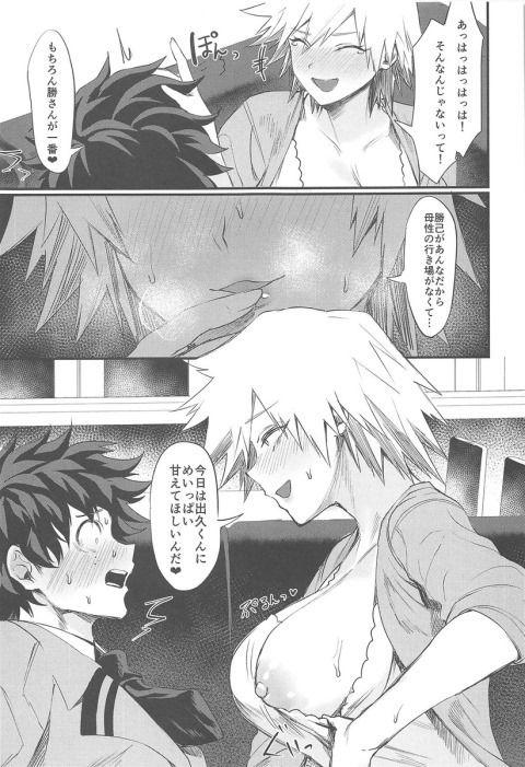 書庫 エロ 漫画 同