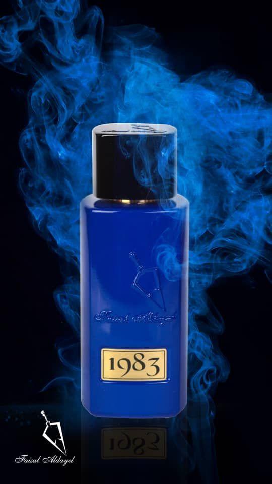عطر فيصل الدايل الازرق In 2020 Book Perfume Fragrances Perfume Women Perfume