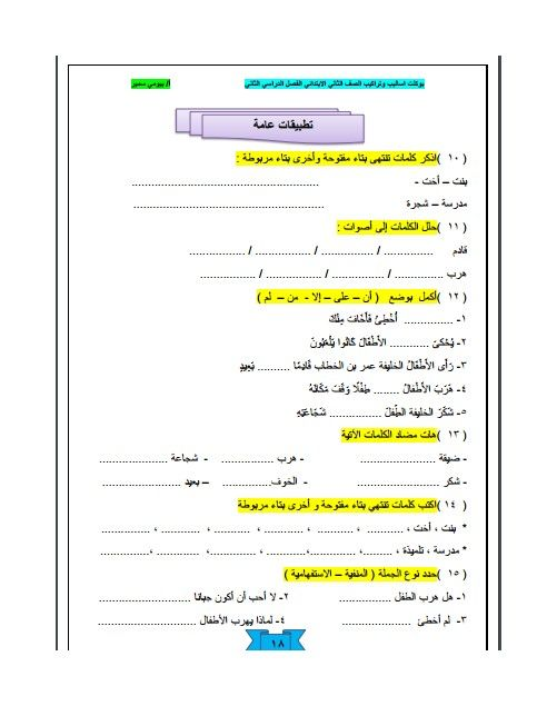 Screenshot008 Copy Jpg 501 635