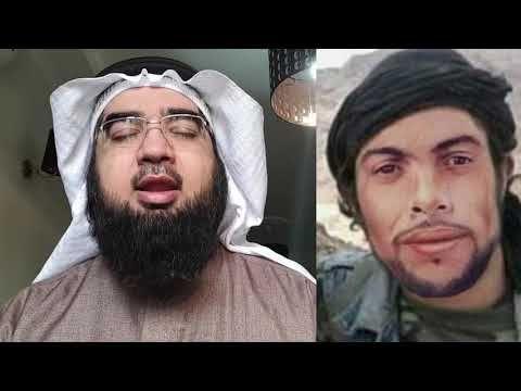 أحسن الله عزاءكم يا أهل الجزائر Youtube Fictional Characters Character John