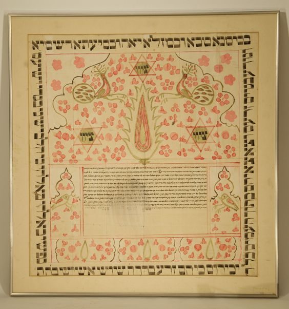 Lot 119 S58 - Judaica Marriage Contract(Ketubah) - Est $100-200 - marriage contract