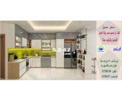سعر مطبخ Pvc افضل مطابخ Pvc شركة فورنيدو للمطابخ 01270001596 Kitchen Furniture Desktop