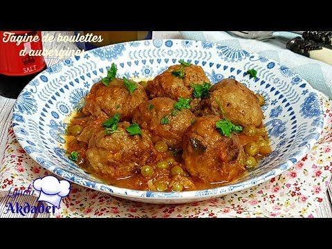 Tajine De Boulettes D Aubergines Recette Facile Pour Ramadan 2019 Youtube Plats D Aubergine Idee Recette Recettes De Cuisine