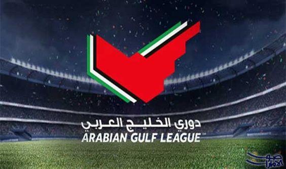 وصول عدد الرياضيين الأجانب في الإمارات إلى وصف رياضيون تعاقد أندية دوري الخليج العربي لكرة القدم مع 485 لاعب ا أجنبي ا من Vehicle Logos Chevrolet Logo League