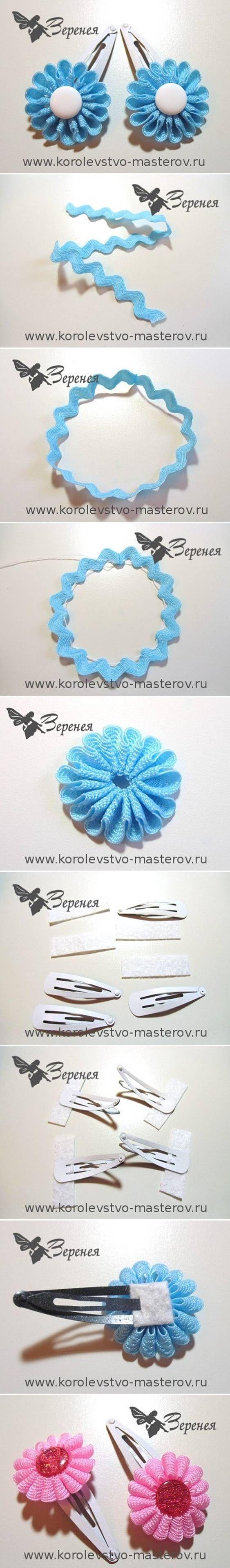 DIY Braid Flower via usefuldiy.com