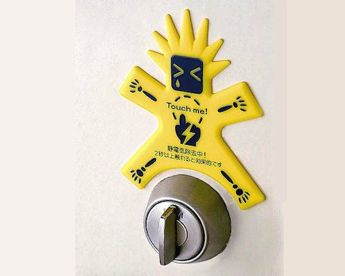 Sparknon Xman Anti Static Guard Guard Innovative Gadget Gadgets