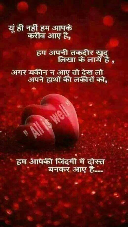 Good Morning To My Sweet Uncle Ji Friendship Quotes Hindi