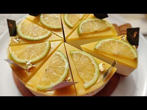 تشيز كيك بالليمون Cheesecake Au Citron Youtube Food Fruit Grapefruit