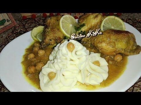 عصيدة البطاطا La Puree بصوص الدجاج و لا أحلى Youtube Food Chicken Meat