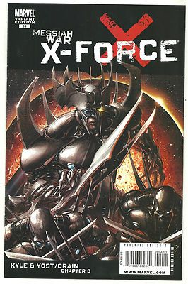 X-FORCE #14 Cool 1/10 VARIANT by Kaare Andrews! ~NM~ http://r.ebay.com/r7rUiC