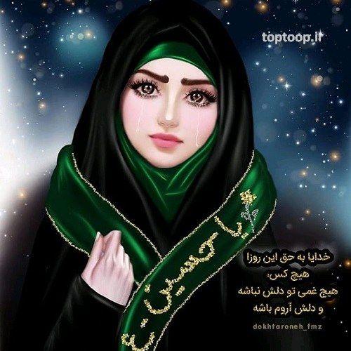 عکس نوشته کارتونی مذهبی با چادر سیاه و نوشته یاحسین دخترانه Girly Art Mermaid Art Islamic Paintings