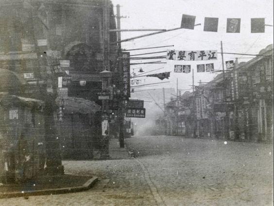 deserted street, Shanghai, 1927