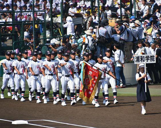優勝旗を手に行進する浦和学院のかっこいい甲子園球場・高校球児