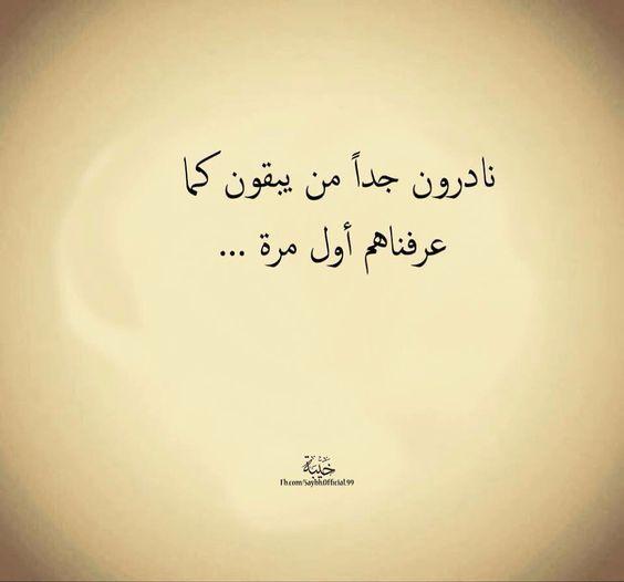 صور حزينه صور حزينة جدا مع عبارات للفيسبوك والواتس Arabic Words Words Worth Funny Quotes