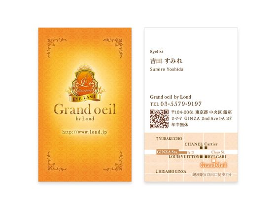 Grand oeil by Lond_Name Card   Beauty salon graphic design ideas   Follow us on https://www.facebook.com/TracksGroup    美容室 名刺 カード デザイン