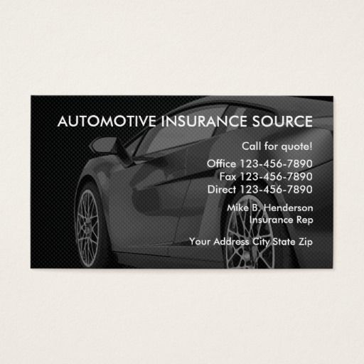 Auto Insurance Agent Business Cards Zazzle Com In 2020 With Images