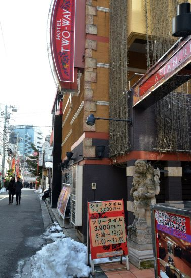 "Japan's sex hotels BOOM as couples hunt for KINKY SLEAZE TOKYO - From rooms kitted out like medical clinics where couples can play ""doctors and nurses"" to grottos where it is permanently Christmas, Japan's ""Love Hotels"" cater to almost every taste, offering a few hours of reasonably-priced privacy in a crowded country. And with the kind of occupancy rates that mo"