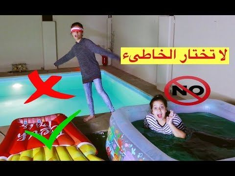 Rawan And Rayan Youtube Art Wallpaper Iphone Art Wallpaper Iphone Wallpaper