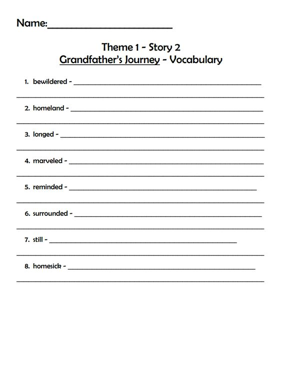 Math Vocabulary Worksheets : Math vocabulary worksheets pdf rd