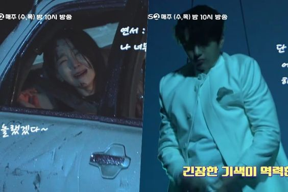"Watch: Shin Hye Sun And INFINITE's L Overcome Pain And Fear To Film Action Scenes For ""Angel's Last Mission: Love"""