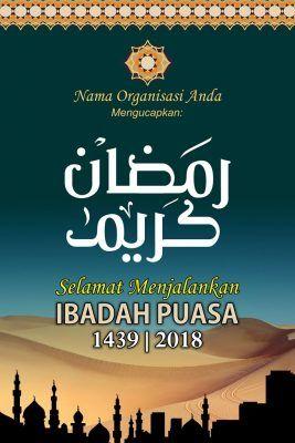 Spanduk Ramadan 1439 Banner Terbaru 2018 Dengan Desain Bagus Spanduk Desain Ramadan