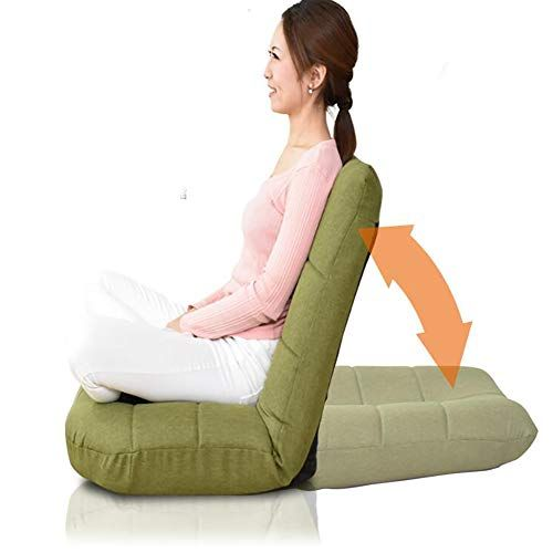 D W Adjustable 14 Position Memory Foam Floor Chair Padded Gaming