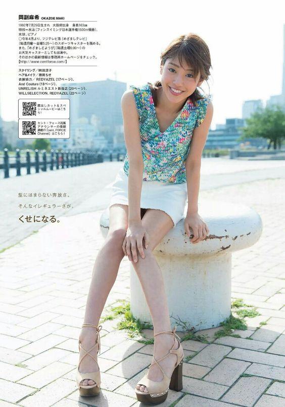 休憩中の岡副麻希の美人でかわいい画像