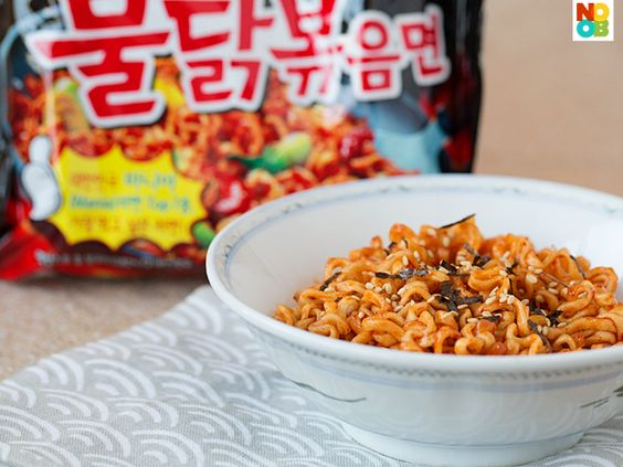 Samyang Fried Chicken Ramen. Warning: It's SUPER hot!