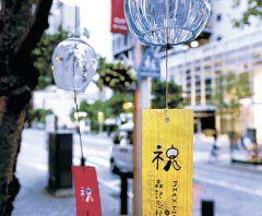 富山市の大手モールと千石町通り商店街が今年もガラスのストリートに大変身  富山ガラス工房の作家さんによるキラキラの風鈴を店先にさげてみなさんをお待ちしています  涼しい風の吹き抜けるおおてせんごく 風鈴ストリートへ是非お越しください http://ift.tt/29mXZvI tags[富山県]
