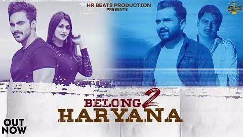 Belong 2 Haryana Lyrics Amit Saini Rohtakiya In 2020 Lyrics Songs Mp3 Song