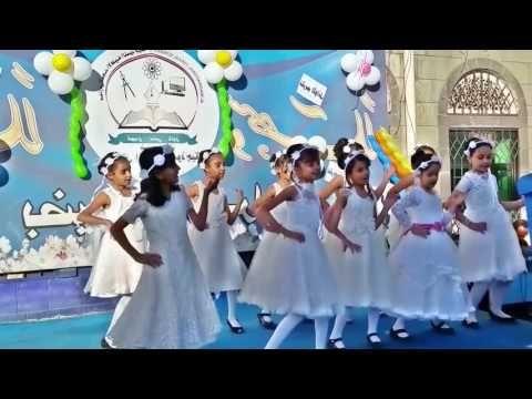 نشيد ترحيبي العلم طريق للجنة أداء زهرات مدارس المجد الاهلية النموذجية Youtube Songs Doves Release Dove