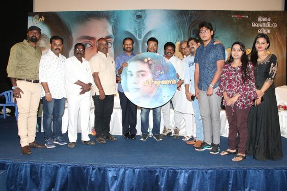 Director Bhagyaraj At Krishnam Movie Audio Launch