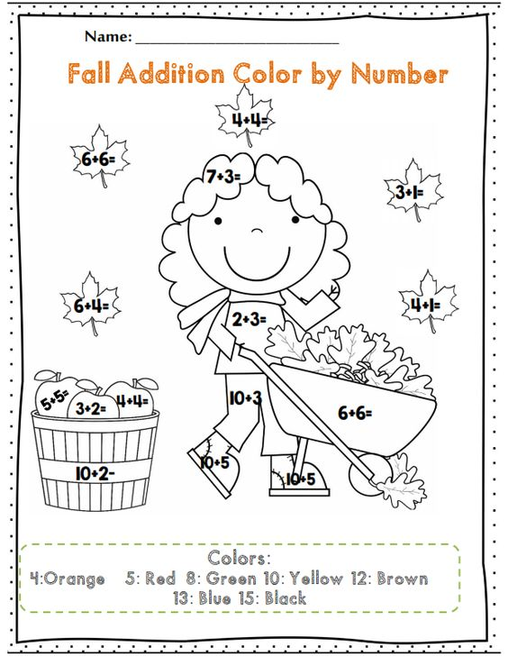 First Grade Fall Math And ELA Activity Set 50 Pages