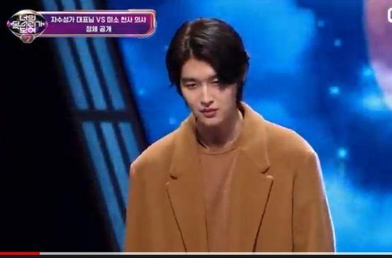 Pin By Pam On Korean Actors Models Musicians In 2020 Korean
