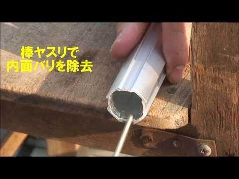 まず直径4mmの下穴を空けてm5のタッピングビスを締め込みます