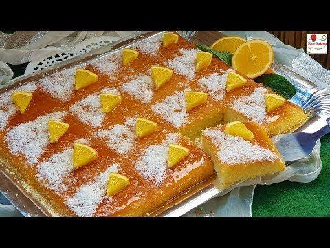 كيكة البرتقال المسقية خفة ولذة وبساطة فالتحضير جربووووها Youtube Desserts Food Party Desserts