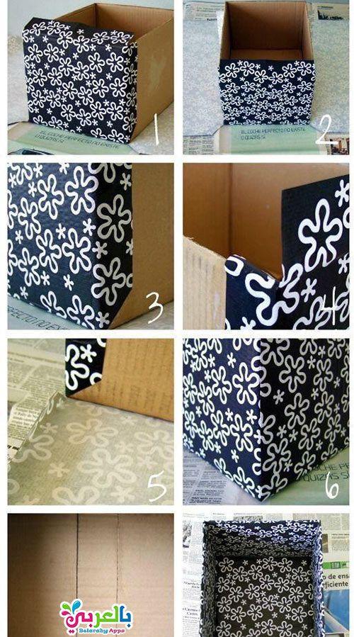صنع اشياء من الكرتون للبنات اعمال يدوية بدون تكاليف بالعربي نتعلم Cardboard Box Diy Fabric Covered Boxes Diy Box
