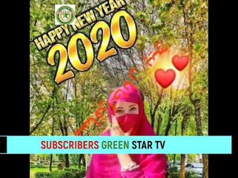 Pashto Song Happy New Year Video Youtube Mp4 In 2020 Happy New Year Gif New Year Gif Happy New Year