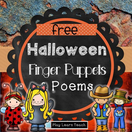 Free Finger puppets and poems.  Check for a larger product soon!